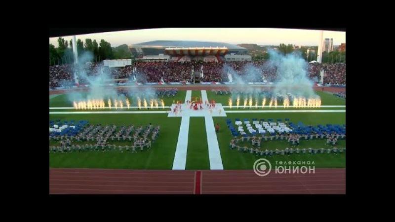 Флешмоб на РСК Олимпийский 11 мая 2017