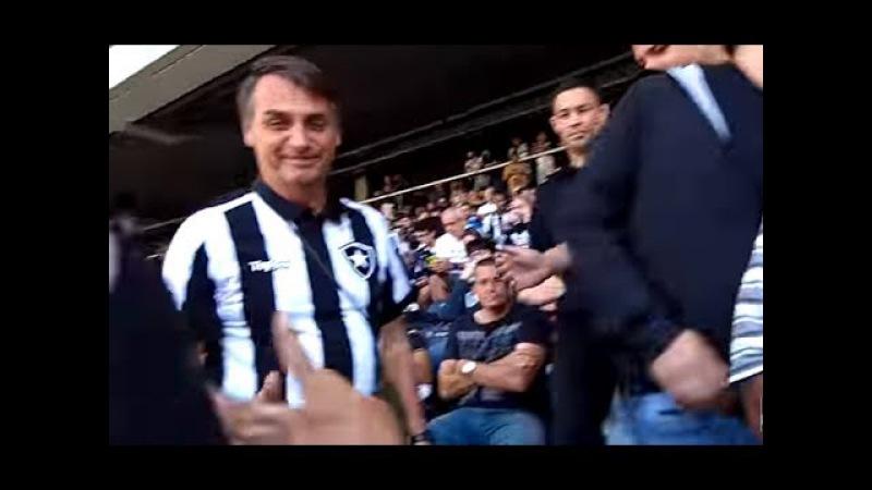 Bolsonaro é ovacionado pela torcida do Botafogo e do Coritiba no estádio do engenhão.