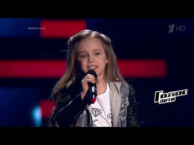 Мария Захарова «Demons» - The Voice kids