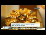 В Индии скупают золото