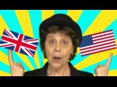 British and American words for clothes (in 90 seconds)