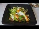 Бегу готовить. Салат с грибами фасолью и мандаринами \ Salad with mushrooms beans and tangerines
