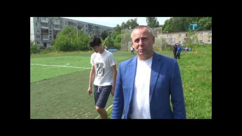 Соревнования по футболу в МБУ СДЦ Калининец
