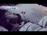 Что убивает 12-летнюю девочку ночами? — Слідство ведуть екстрасенси. Сезон 7. Выпу...