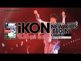 iKON - NEW KIDS  BEGIN (JP Trailer)