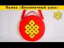 Эксклюзивная сумка для доски с гвоздями Садху ☼ Мастерская РА