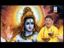 Shiv Tandav Stotram - Lord Shiva Stotra | Shiva Bhakti Song | Paresh Dave | FULL VIDEO