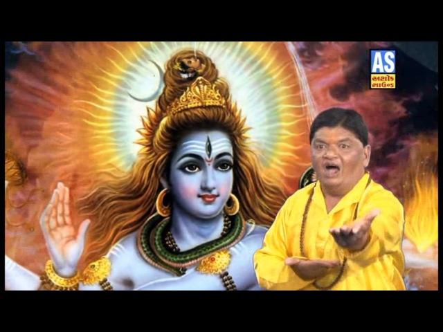 Shiv Tandav Stotram Lord Shiva Stotra Shiva Bhakti Song Paresh Dave FULL VIDEO