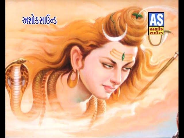 Shiv Tandav Jhalak | Shivji New Bhajan | Maha Shiv Ratri Special Bhajan