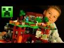 Кока Все Серии - Лего Майнкрафт 2016 Мультики - Видео Обзор на русском. Lego Minecraft