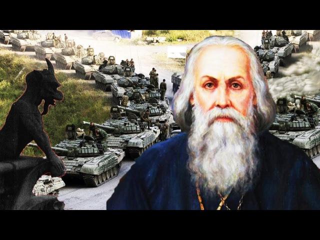 Будущее России антихрист Гог и Магог ереси торжество Православия