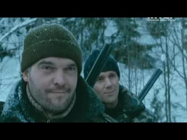Я BAC ЖДУ ВОЛКИ - русский фильм который стоит посмотреть!