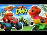 Blaze and the Monster Machines Speed Into Dino Valley /Cartoon Games for Kids Babies and Toddlers TV