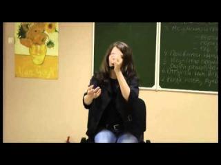 Групповой процесс Оксана Коннер Трансформация Кельтский крест пример с семинар...