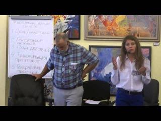 01 Начало, вступление от Ричарда и Оксаны Коннер, Несколько слов о генеративном п ...
