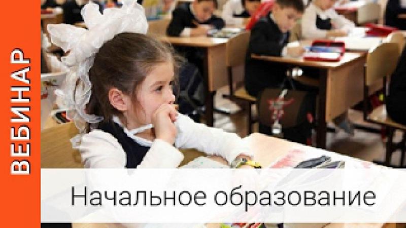 Развитие универсальных учебных действий средствами системы развивающего обуче...
