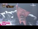 Show me the money6 [10회/단독] 우원재 - MOVE (feat. Bizzy) @ 파이널 1R 170901 EP.10