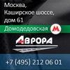 Автомобильный центр Нахимовский 32