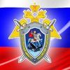 СУ СК РФ по Сахалинской области