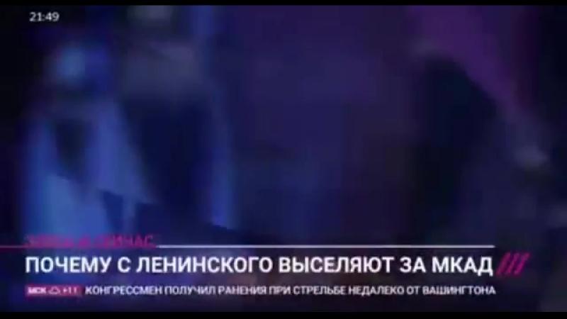 Новости телеканала Дождь о беззаконие и самопроизволе над жителями 5-го Донского » Freewka.com - Смотреть онлайн в хорощем качестве