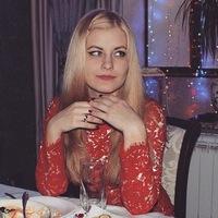 Аврамова Анастасия