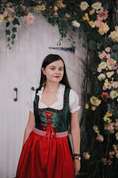 Катерина Рекун