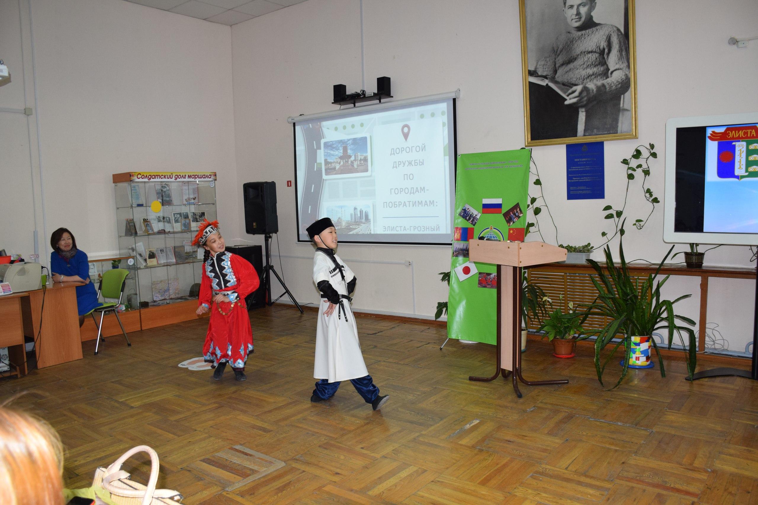 «Дорогой дружбы по городам-побратимам» г. Элиста, г. Грозный