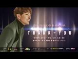 2017.01.08 LJG Taiwan FM promotion video