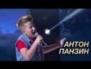 Антон Панзин - Locked out of heaven