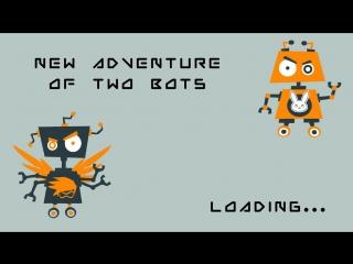 Two Bots Adventures! Поехали! 18+