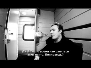 The Prodigy - Liam Howlett (интервью в поезде Н.Новгород - Москва 09.11.2016)