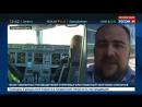 Россия 24 - У Ростова-на-Дону появился новый базовый авиаперевозчик