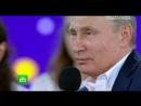 Вопрос Путину задали юные чемпионы мира по футболу