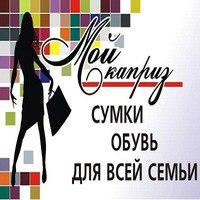 Фото №456248572 со страницы Паши Кравченко