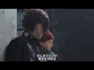 Wagakki Band:Shikisai Video Clips+making