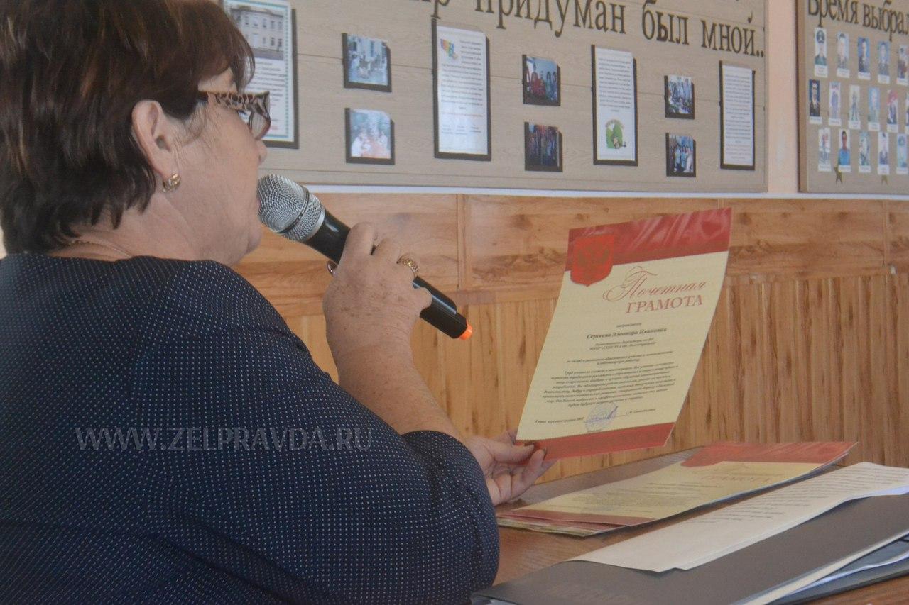 В Зеленчукском районе отметили День учителя