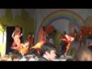 Номер Карнавал 24 мая 2107 Парк Счастье есть!
