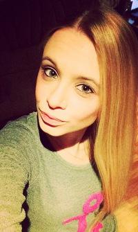 Оксанчик Захарова