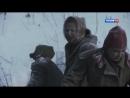 Тайна горы мертвецов. Перевал Дятлова (2013) 1-2 серия. 720HD [vk.comKinoFan]