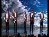 Музыкальный номер- группа из Беларуссии «Пасередняки»