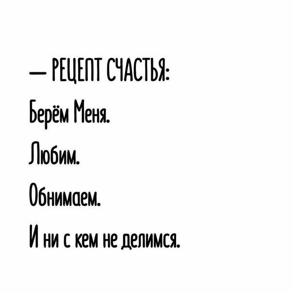 Фото №456246032 со страницы Ксении Костиенко
