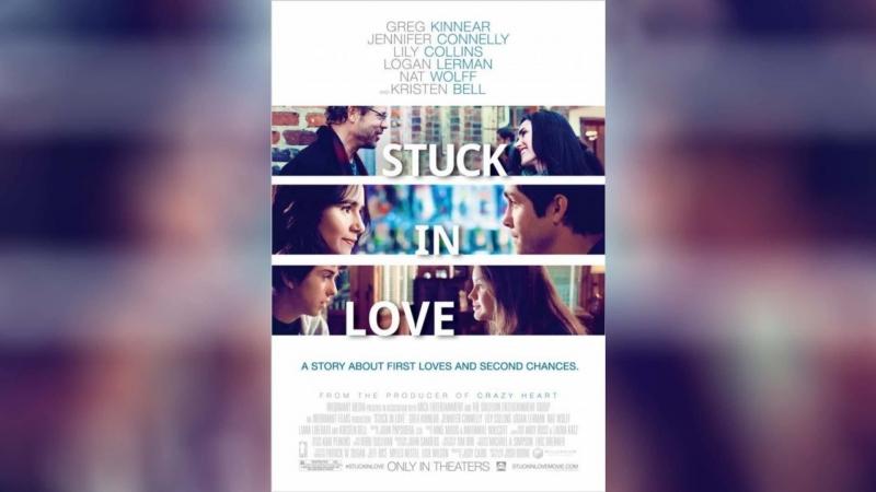 Застрял в любви (2012) | Stuck in Love