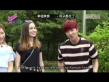 14.07.2017 U-KISS SooHyun in Idol Show K-RUSH Ep.19 @ KBS World