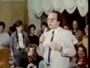 Сказки для золушек 1988 - часть 2