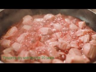 Филе индейки с брусничным соусом