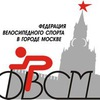 Федерация велосипедного спорта в городе Москве