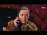 Тимур Батрутдинов, Демис Карибидис и Марина Кравец - Проститутка в номере