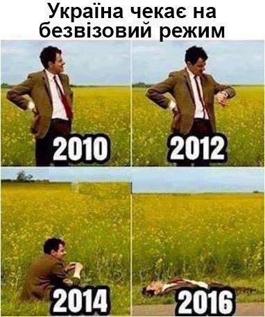 """""""Сейчас все упирается в те процессы, которые Украина не контролирует"""", - Климпуш-Цинцадзе о безвизе - Цензор.НЕТ 5340"""