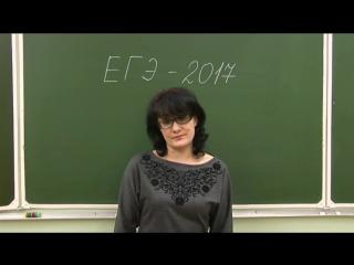 Учителя о ЕГЭ