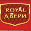 "МАГАЗИН ""ROYAL- ДВЕРИ"", Тел: 333-444  г.ОРСК"